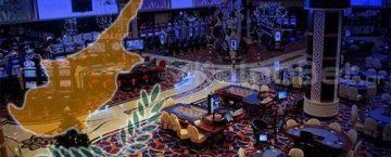 Καζίνο θέρετρο Κύπρος