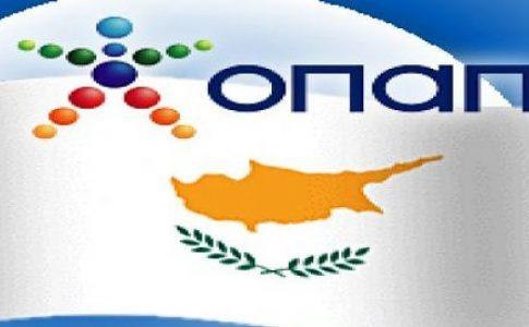 ΟΠΑΠ Κύπρος