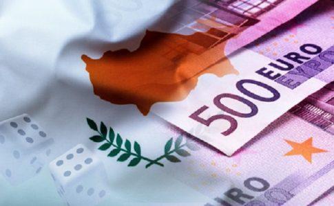 Στοίχημα Κύπρος