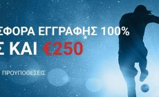 fonbet bonus εγγραφης 100