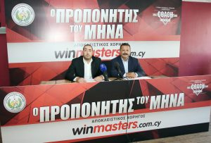 winmasters offer_1