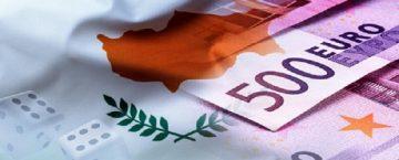 Κύπρος νομοθεσία στοίχημα_2