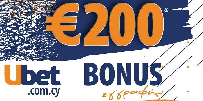 ubet cy bonus