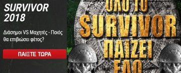 survivor 2018 for facebook
