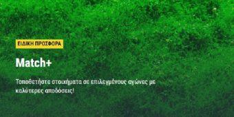 parimatch-cyprus-prosfora-match+