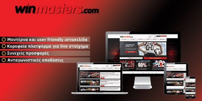 winmasters-kentriko-slider_opti-min
