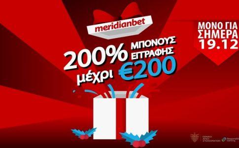 meridianbet 200% bonus