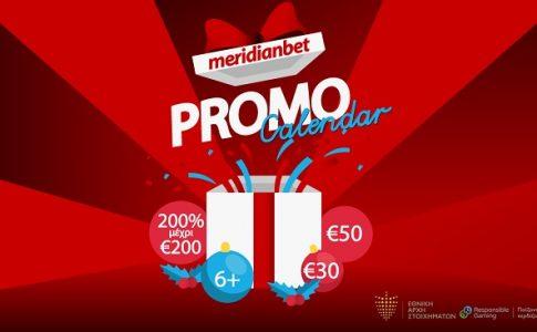 meridianbet promo calendar
