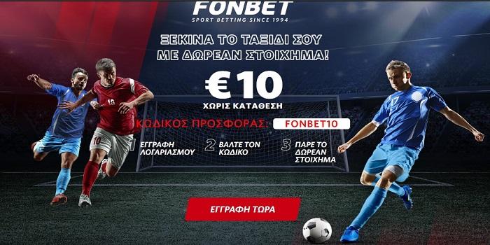 10 freebet fonbet