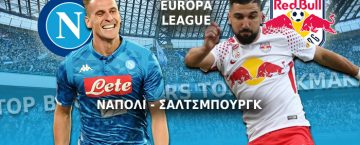 Europa League parimatch napoli