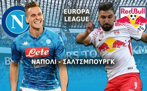 Europa League parimatch napoli