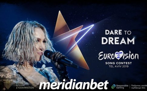 eurovision στοιχηματα