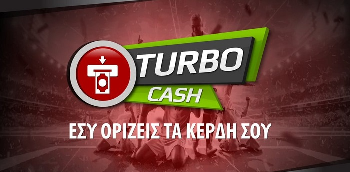 turbo cash out