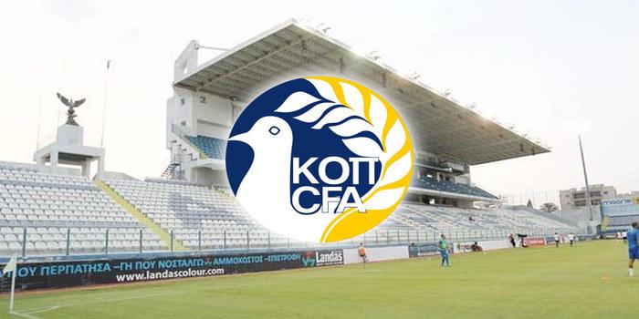 cypriotchampionshipfirstdivisionfootballleague700x350