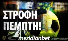 meridianbet 05-10-19