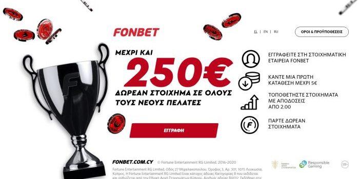 fonbet-bonus