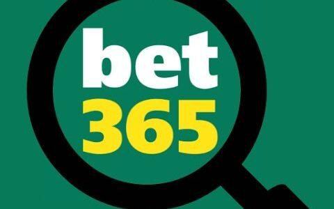 Bet365 Ταυτοποίηση