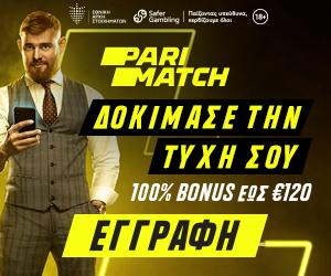 PariMatch_120_300x250_Sep
